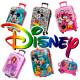 Maletas Infantiles Disney 2016